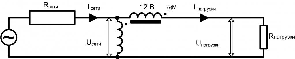 автотрансформаторной схеме